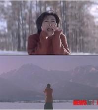 Miho Nakayama in Love Letter (1995).