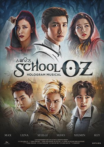 "SM Entertainment's hologram musical, ""School Oz"" (Yonhap)"