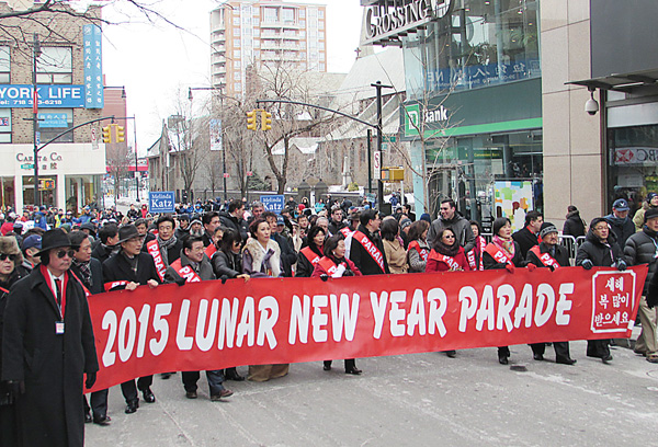 The 2015 Lunar New Year Parade in Flushing, N.Y., Saturday