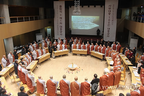 Leading monks of the Jogye Order of Korean Buddhism hold a conference at the Korean Culture Training Institute in Gongju, central South Korea, on Jan. 28, 2015. (Yonhap)