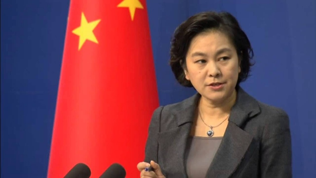 China's Foreign Ministry Spokeswoman Hua Chunying (YouTube Screen Capture)