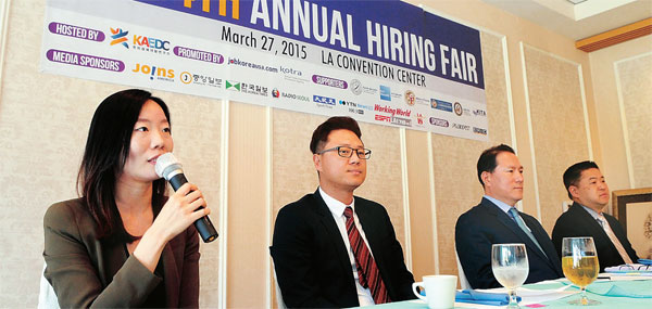 Event organizers gathered at the JJ Grand Hotel to discuss the upcoming job fair on March 27. (Park Sang-hyuk / Korea Times)