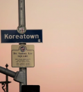 Los Angeles' Koreatown is a popular destination for those visiting from South Korea. (Korea Times file)