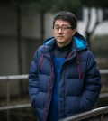 Rim Il, a North Korean who says he was sent to work in Kuwait before he defected to South Korea, in Seoul, the South's capital. (Courtesy of Jean Chung/The New York Times)