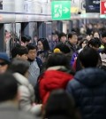 A subway station in Seoul bustles with commuters. (Yonhap)