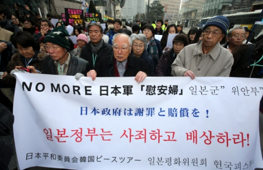 """Members of the Japan Peace Committee, a Japanese civic group, hold a rally in front of the Japanese Embassy in Seoul, Feb. 4, to call on the Tokyo government to apologize for coercing Asian women into sex slavery for Japanese troops during World War II. The banner reads: """"No more 'comfort women' for the Japanese military. The Japanese government should apologize and compensate the victims."""" """"Comfort women"""" is a euphemism for the wartime sex slaves. (Yonhap)"""