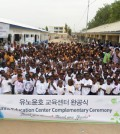 "Students and local residents celebrate the opening of ""Yunho Education Center,"" a school named after K-pop singer U-Know Yunho, in Bongo, northern Ghana, on Feb. 20. (Courtesy of Food for the Hungry)"