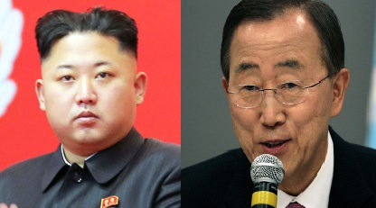 Kim Jong-un, left, and UN Secretary General Ban Ki-moon (Korea Times file)