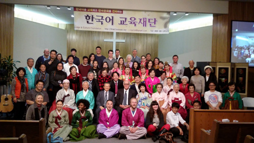 The Korean Language and Culture Foundation hosted a Lunar New Year celebration Saturday.