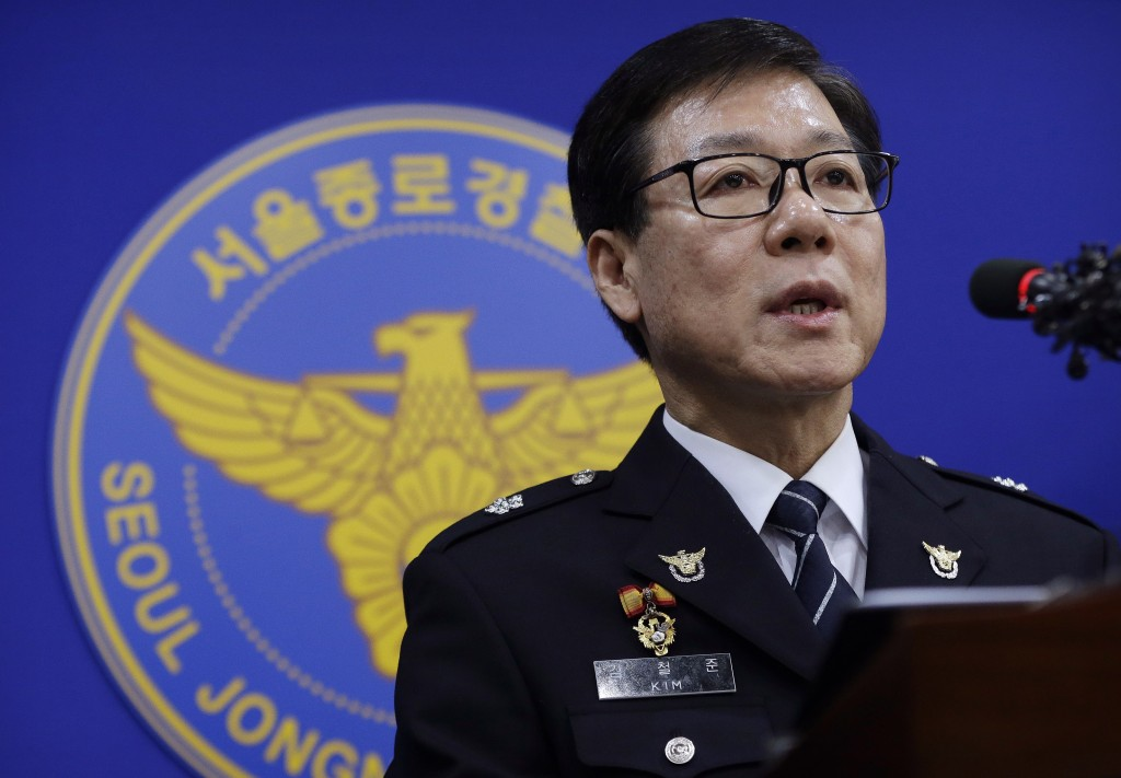 Kim Cheol-jun, lead investigator from the National Police Agency, gives a briefing on March 13, 2015, on the probe into Kim Ki-jong, the man who is suspected of attacking the top U.S. envoy last week. (Ahn Young-joon/AP Photo)
