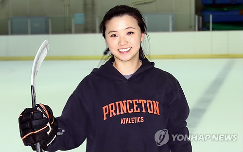 Korean Canadian hockey player Caroline Park (Yonhap)
