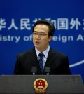 Foreign Ministry spokesman Hong Lei urged all parties that are affected by the missile testings to remain calm. (AP Photo/Andy Wong)
