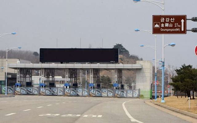 A gate on an inter-Korean land route in Goseong, a South Korean town on the east coast near the border with North Korea. (Yonhap)