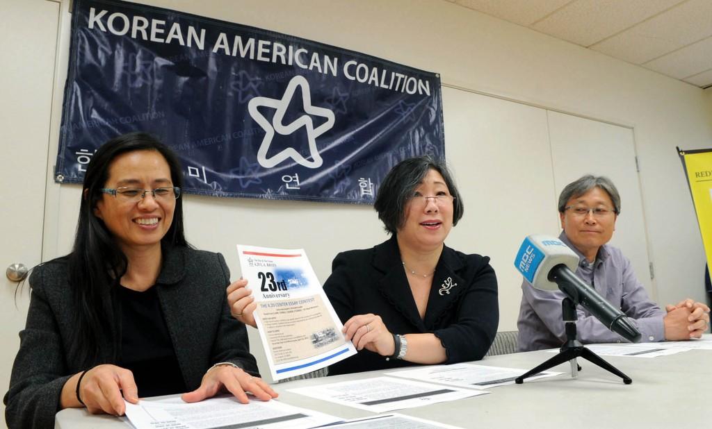 Korean americans