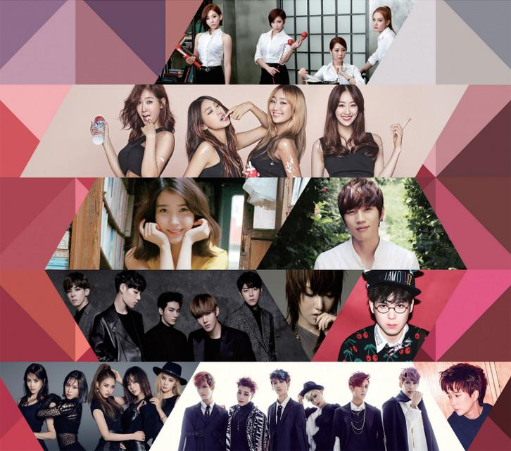 LOEN-Starship Entertainment artists