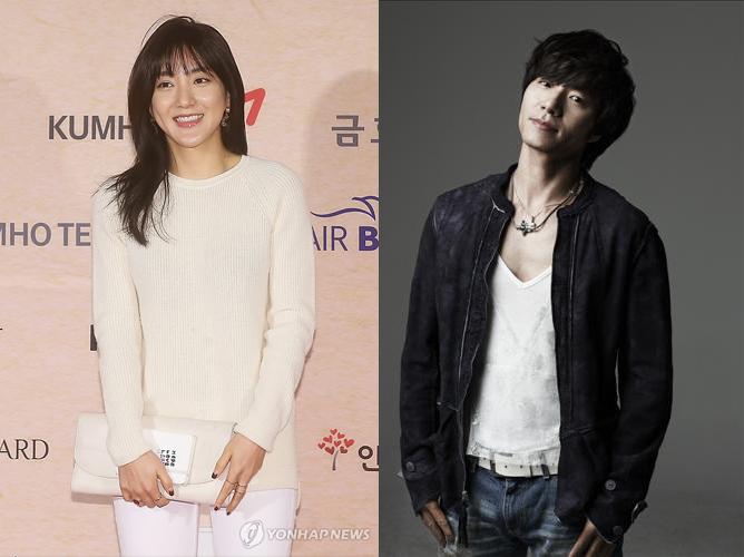 Bada, Im Tae-kyung (Yonhap)