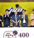 "MBC's ""infinite Challenge"" members and PD Kim Tae-ho at a press conference for the show's 400th episode. (Yonhap)"