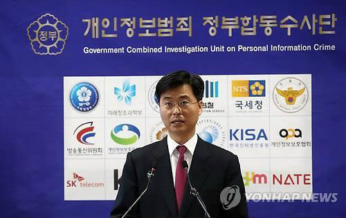 A prosecutor from the government's special investigation team announces the interim results of its probe into a series of data leaks about nuclear power plants on March 17, 2015. (Yonhap)