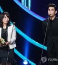 Writer Park Ji-eun, Kim Soo-hyun (Yonhap)