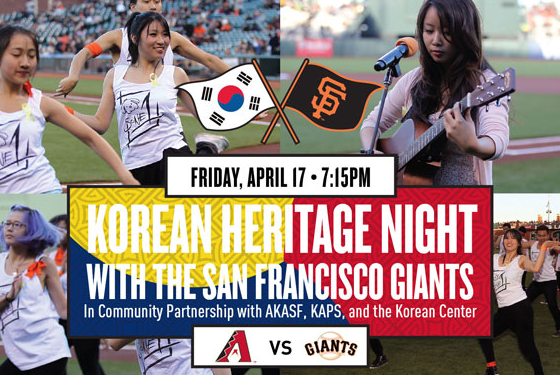 Korean Heritage Night with the San Francisco Giants