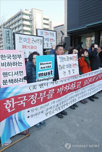 Activists call for a U.S. apology over Undersecretary of State Wendy Sherman's controversial remarks on Northeast Asian history issues in a rally in central Seoul on March 4, 2015.