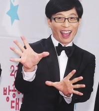 Yoo Jae-suk (Yonhap)
