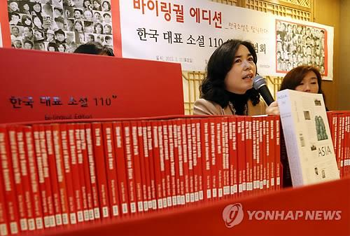 """Novelist Kim Jae-young speaks during a news conference in Seoul on March 31, 2015, to mark the completion of the 110-volune """"Bi-lingual Edition Modern Korean Literature"""" by the Seoul-based Asia Publishers Co. (Yonhap)"""