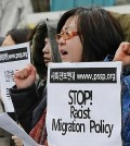 Hundreds of migrant workers, some working without visas, gathered in central Seoul on March 20-21 to protest poor treatment and lack of compensation for work-related injuries. March 21 is the U.N.-designated International Day for the Elimination of Racial Discrimination. (Yonhap)