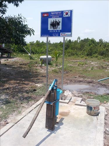 Block B Well in Siem Reap, Cambodia