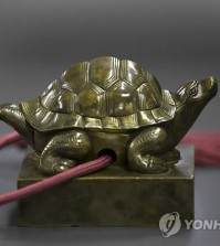 The royal seal of Deokjong (Yonhap)