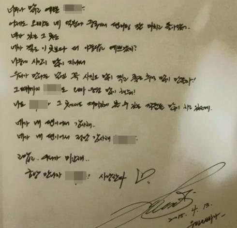 South Korean actor Kim Woo-bin wrote a letter to one of the victims known to have been his fan.