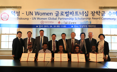 Duksung Women's University President Rhie Won-bok, fourth from left, and Beautiful Community Incorporated Association Chairman Park Myung-seok, fourth from right, pose with five African students during the Duksung-U.N. Women Global Partnership Scholarship award ceremony at the school's campus in central Seoul, Tuesday. The students in the front row received a combined total of 200 million won in scholarship. They are, from left, Mohammed Ousman Hassen, Negera Yacob Bizuneh, Damtew Makeda Bizuneh, Abera Meron Hailu, and Ninsiima Jolly. The scholarship is sponsored by Beautiful Community, a Seoul-based charity organization. (Courtesy of Duksung Women's University)