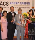 Left to right: KACS leaders James Chun and Kim Hee-sik, San Jose City Councilman Ash Kalra, member Ha Byung-yoon, volunteer Choi Mi-soon, KACS Director Eunice Chun.