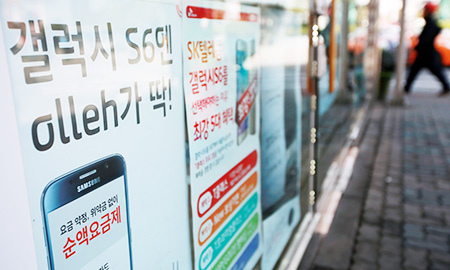 Posters promoting raised subsidies for those who buy Samsung Electronics' Galaxy S6 and S6 Edge are attached to a handset outlet in central Seoul, Monday. Local telecom companies increased the subsidies to attract more subscribers to the new Samsung smartphones a week after their release on April 10. (Yonhap)