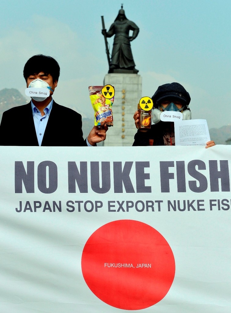 South Korea has imported more than 100,000 tons of fish from Japan even after the Fukushima nuclear disaster despite the protest from consumer groups. (Newsis)