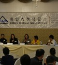 KFAM and Blue Cross of California Foundation hosted a seminar to discuss Korean faith-community partnership to end domestic violence at Garden Suite Hotel in Los Angeles Monday. (Korea Times)