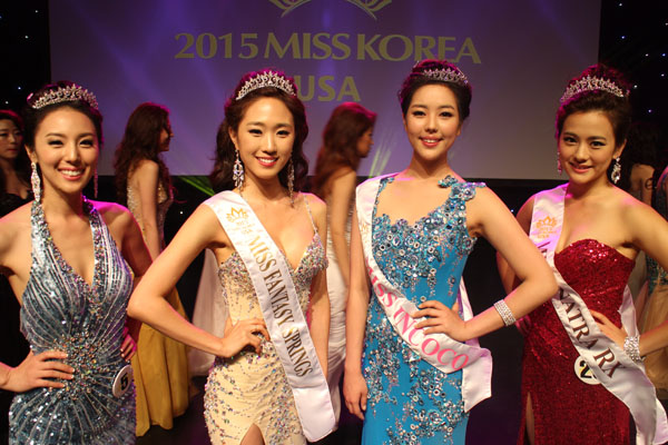 Lena Ahn, far right, at Miss Korea USA 2015 (Kim Hyung-jae/Korea Times)