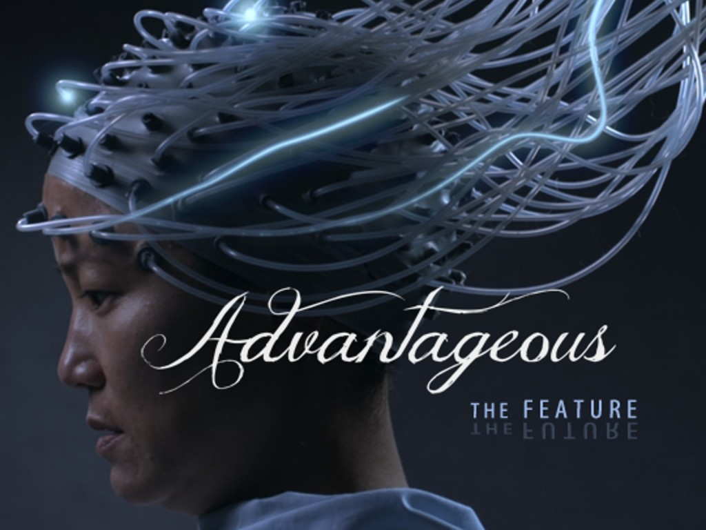 """Advantageous,"" 2015 (Courtesy of the Los Angeles Pacific Asian Film Festival)"