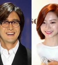 Bae Yong-joon, Park Soo-jin (Yonhap)