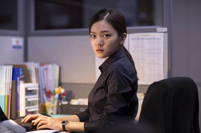 """Directed by Hong Won-chan starring Ko Ah-sung, """"Office""""is his feature debut. (Courtesy of Little Big Pictures)"""