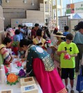 Attendees at last year's Irvine Korean Cultural Festival. (Korea Times)