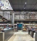 A look inside South Korea's new library, which houses more than 10,000 vinyl records. (Courtesy of
