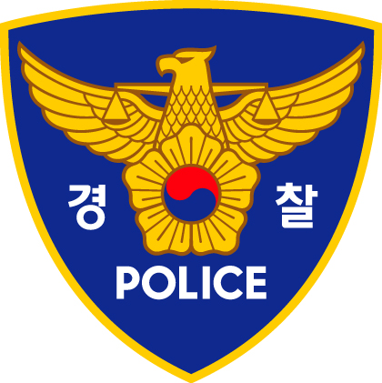 (Courtesy of the National Police Agency of South Korea)