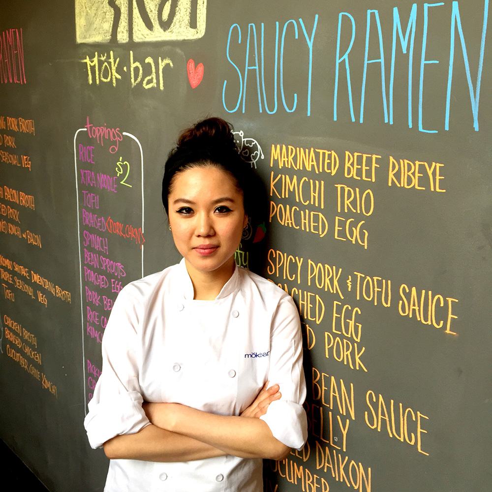 Mokbar Owner and Chef Esther Choi (Courtesy of Esther Choi)