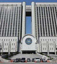 Seoul Central District Court. (Yonhap)