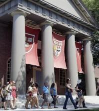 Harvard University campus (AP Photo/Elise Amendola)