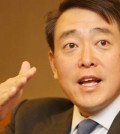 Southern District of New York Chief of the Criminal Division at the U.S. Attorney's Office Joon Kim