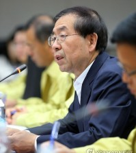 Seoul City Mayor Park Won-soon (Yonhap)