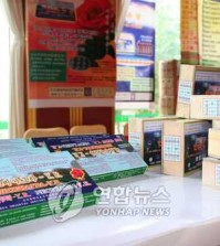 North Korea's been selling their own version of Viagra. (Yonhap)