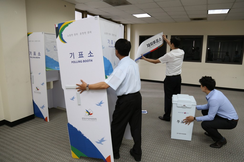 This file photo shows polling booths being set up at the Korean Consulate in Los Angeles. (Korea Times file)